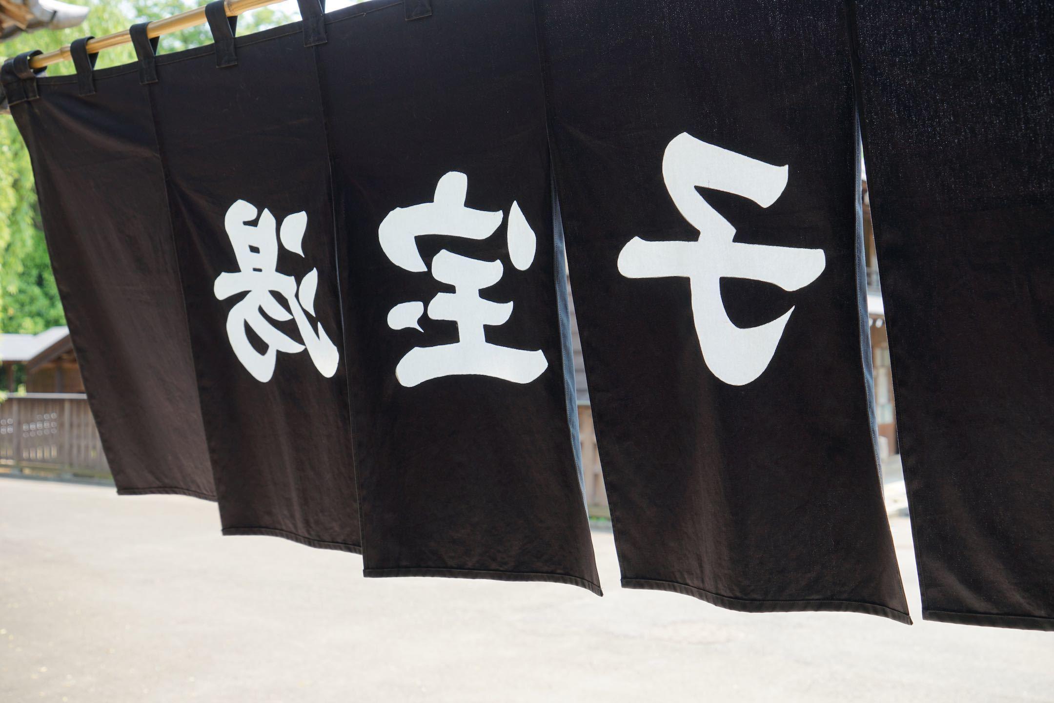 江戸東京たてもの園 19_b0360240_12081201.jpg