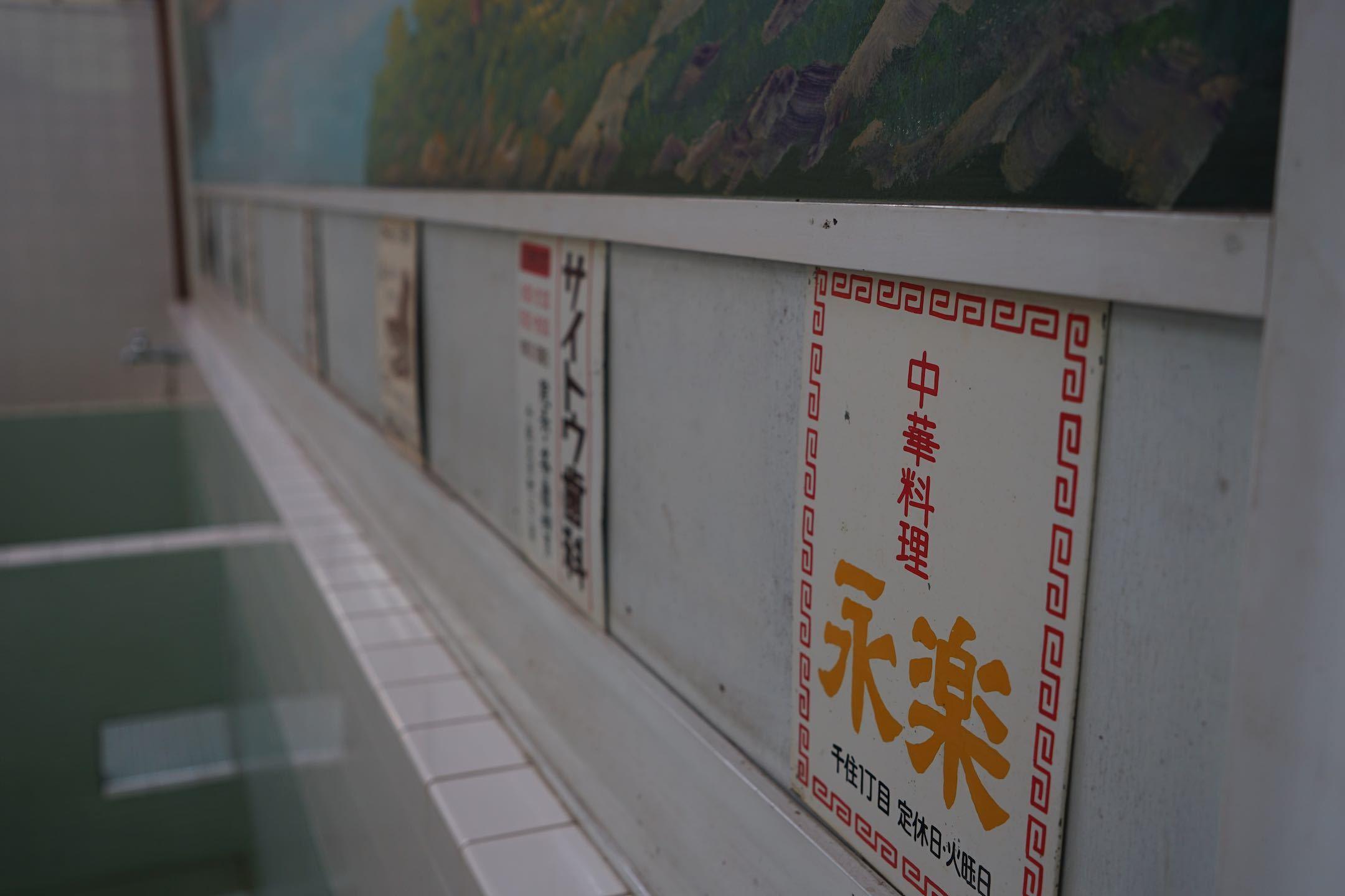 江戸東京たてもの園 19_b0360240_12081303.jpg