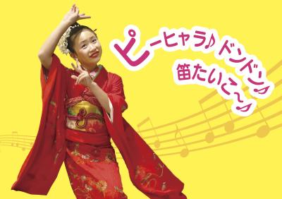 【津軽こけし館】 第11回 楽しい、ひなこけし展 開催のお知らせ!_e0318040_08561210.jpg