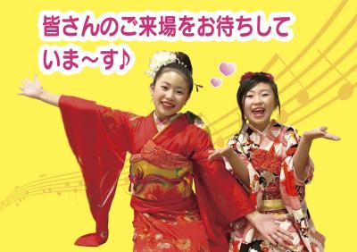 【津軽こけし館】 第11回 楽しい、ひなこけし展 開催のお知らせ!_e0318040_08571506.jpg