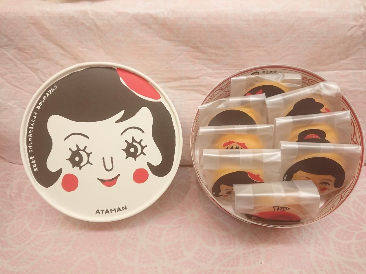 【津軽こけし館】 第11回 楽しい、ひなこけし展 開催のお知らせ!_e0318040_10284973.jpg