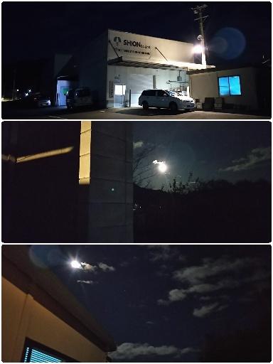 12/15(日)  天体ショー_a0272042_11081230.jpg