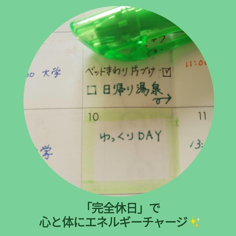 200712 第29週の手帳タイムをとろう…_f0164842_12093566.jpg