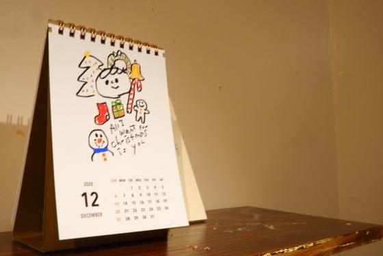 わたしの卓上カレンダー展がはじまりました_c0219051_17143844.jpg