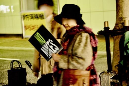 388回目四電本社前再稼働反対抗議写真レポ 12月13日(金)高松 【 伊方原発を止める。私たちは止まらない。60 】【 四電への抗議および要請文  脱原発アクションin香川 】_b0242956_19260614.jpeg