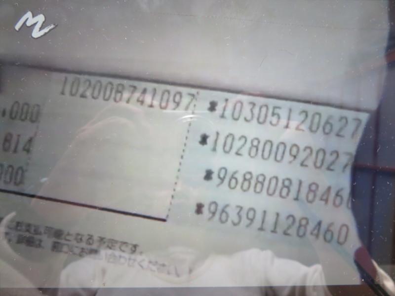 前澤友作の1000億記帳でどうなるのか?_d0241558_10152197.jpg
