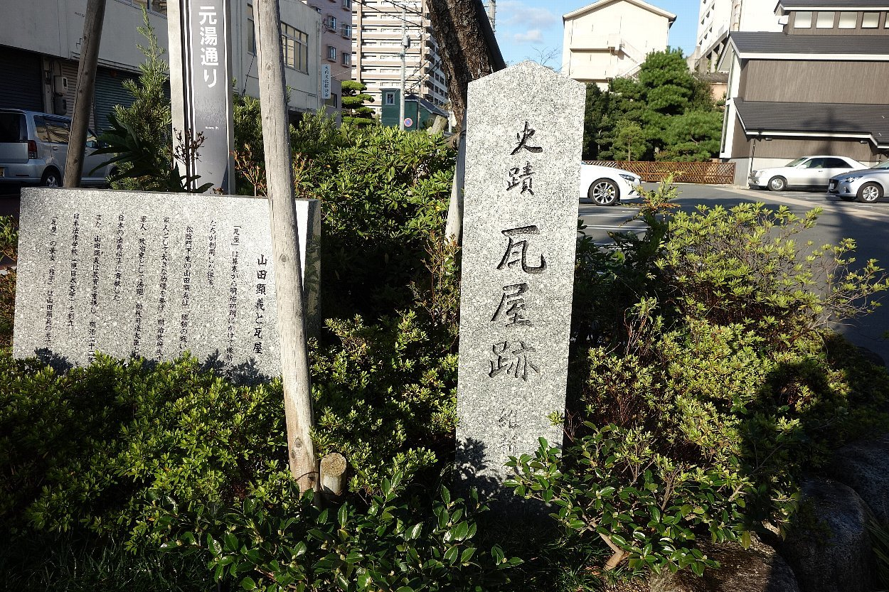 松田屋ホテル 旧瓦屋庭園_c0112559_07105222.jpg