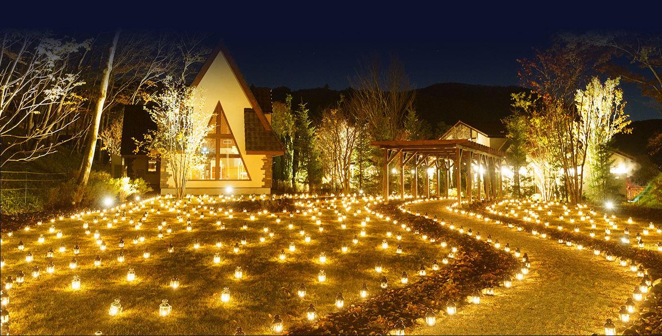 ルグラン軽井沢ホテル&リゾート * 南軽井沢・キャンドルナイト♪_f0236260_21400490.jpg