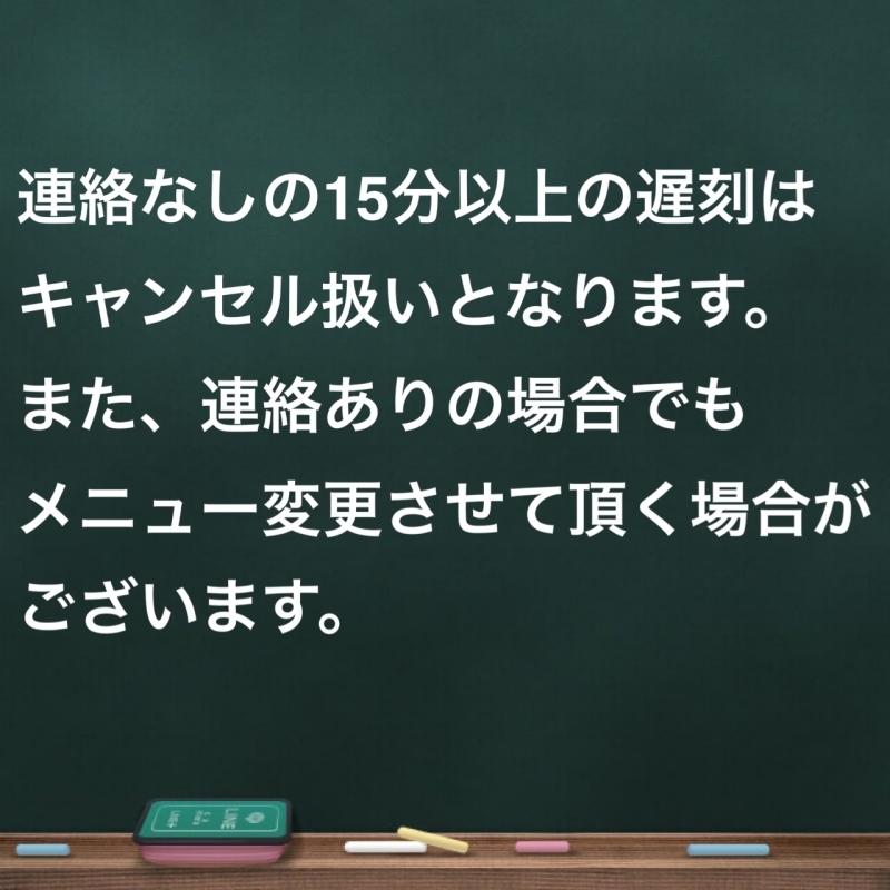 本日の空き状況!(随時更新)_e0325668_10285517.jpg