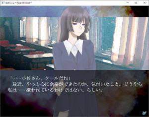 フリーノベルゲームレビュー 番外編 『虹のくじら』_b0110969_20201462.jpg