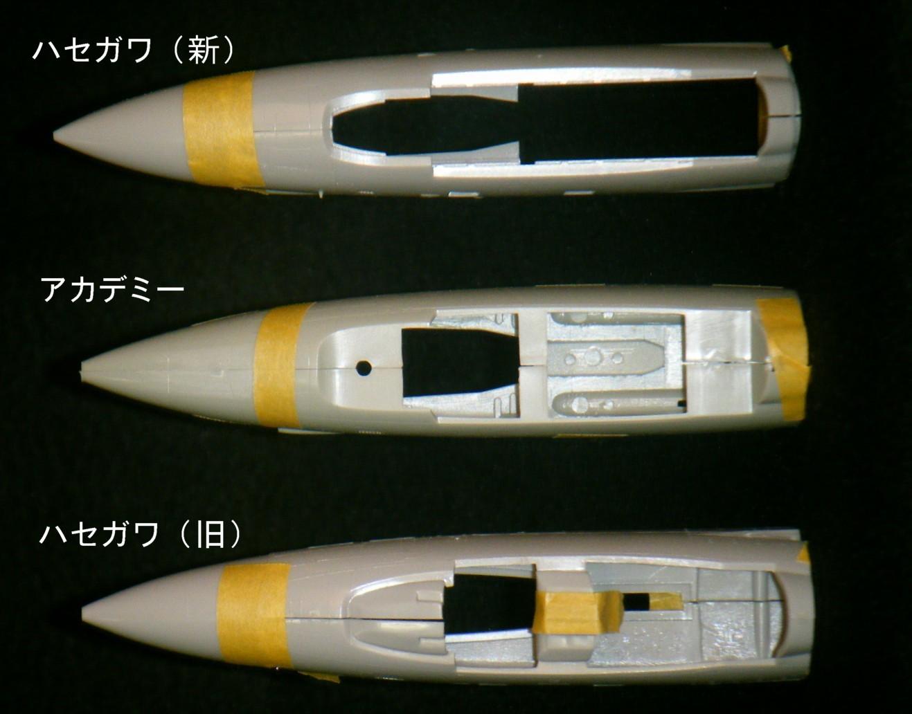【比較】83式とトム猫_f0229976_09234395.jpg
