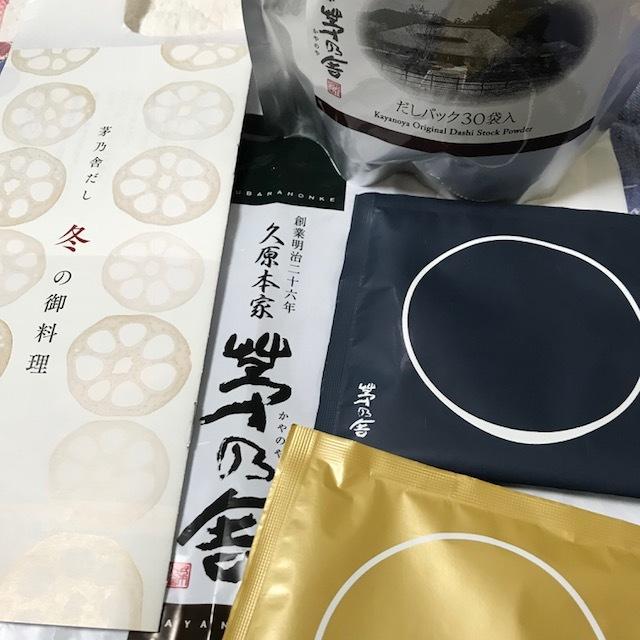 東京トールペイントコレクション展_f0117977_15412705.jpg