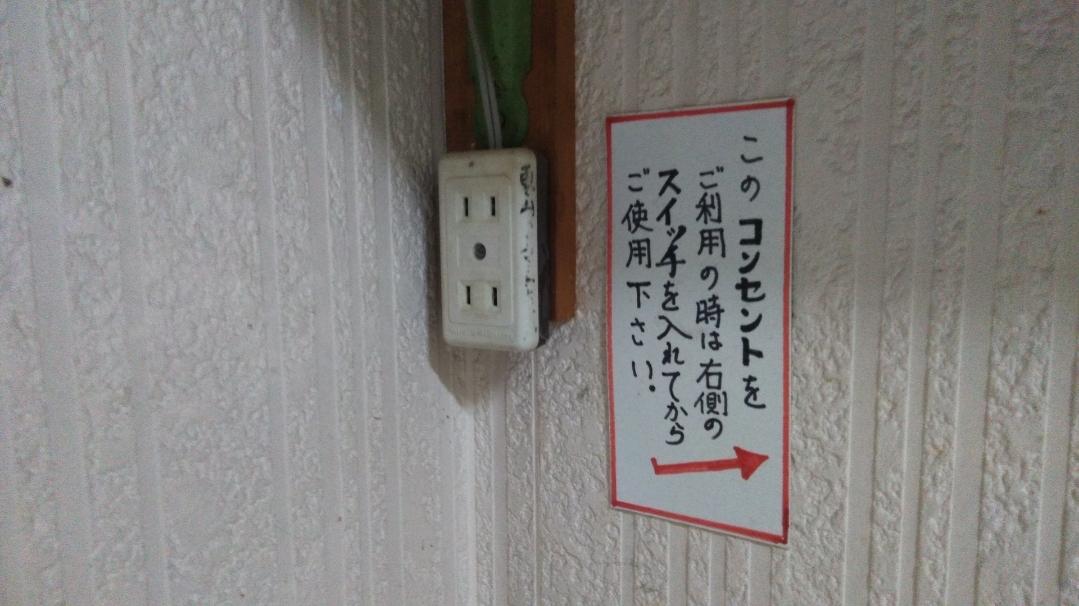 老婆心という言葉が浮かぶ昭和型ビル旅館-会津東山温泉・東山ハイマートホテル_a0385880_18021573.jpg