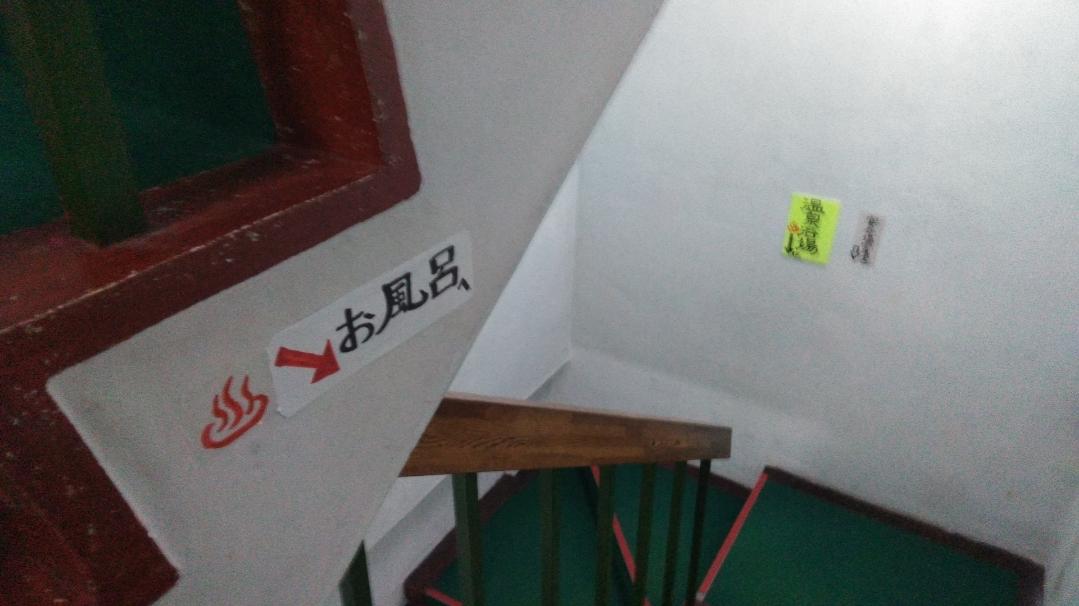 老婆心という言葉が浮かぶ昭和型ビル旅館-会津東山温泉・東山ハイマートホテル_a0385880_18022012.jpg