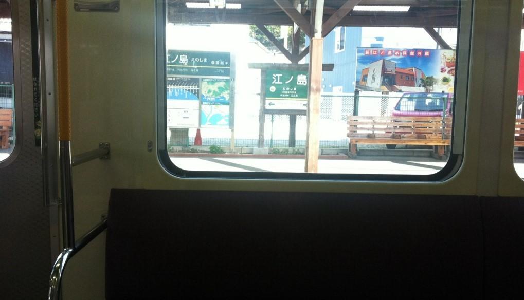 江ノ島電鉄_b0206085_21242384.jpg