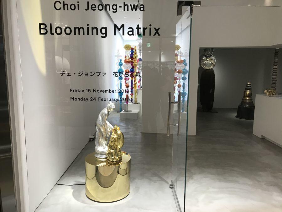 チェ・ジェンファ個展「花ひらく森」_a0163788_17561959.jpg