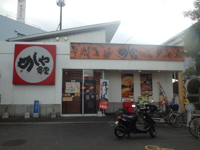 めしや食堂        大日店_c0118393_09201473.jpg