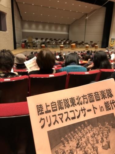 コンサート鑑賞_f0150893_16304772.jpeg