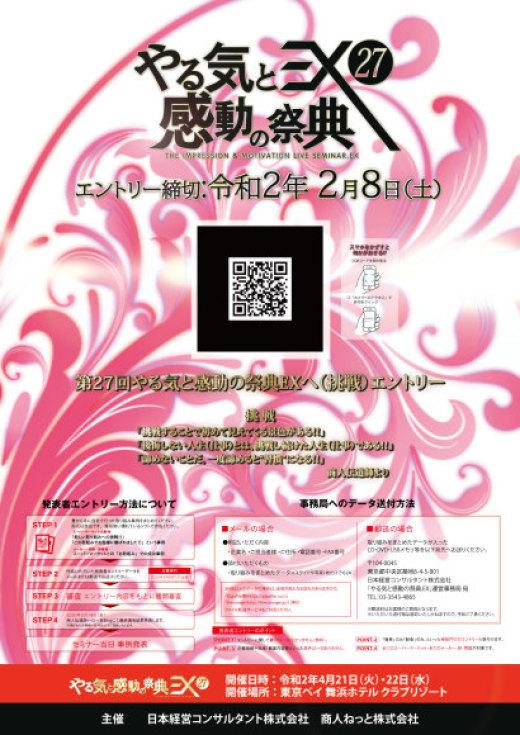 「マイナンバーカードでのポイント還元」について_f0070004_15505394.jpg