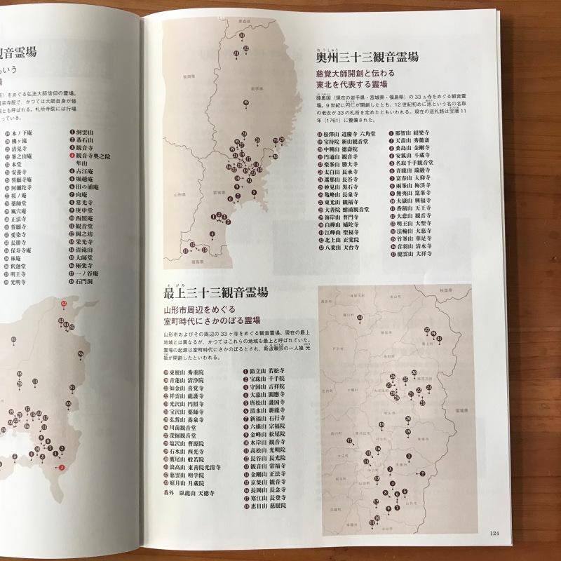 【WORKS】全国のお寺めぐり_c0141005_10320111.jpg