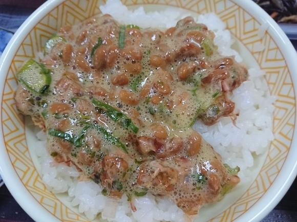 12/16 納豆丼&自家製豚汁セット@自宅_b0042308_10361204.jpg
