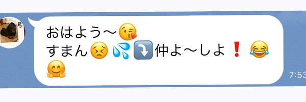 大人の恋愛 彼と仲直り_f0249610_13514342.jpg