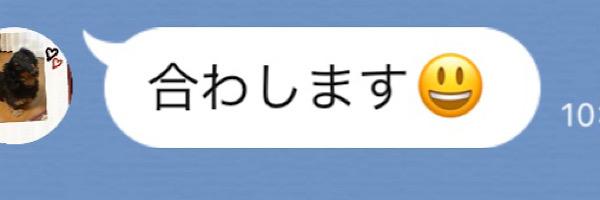 大人の恋愛 彼と仲直り_f0249610_13575182.jpg