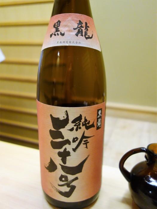 小田原懐石料理 円相_f0208112_20451110.jpg