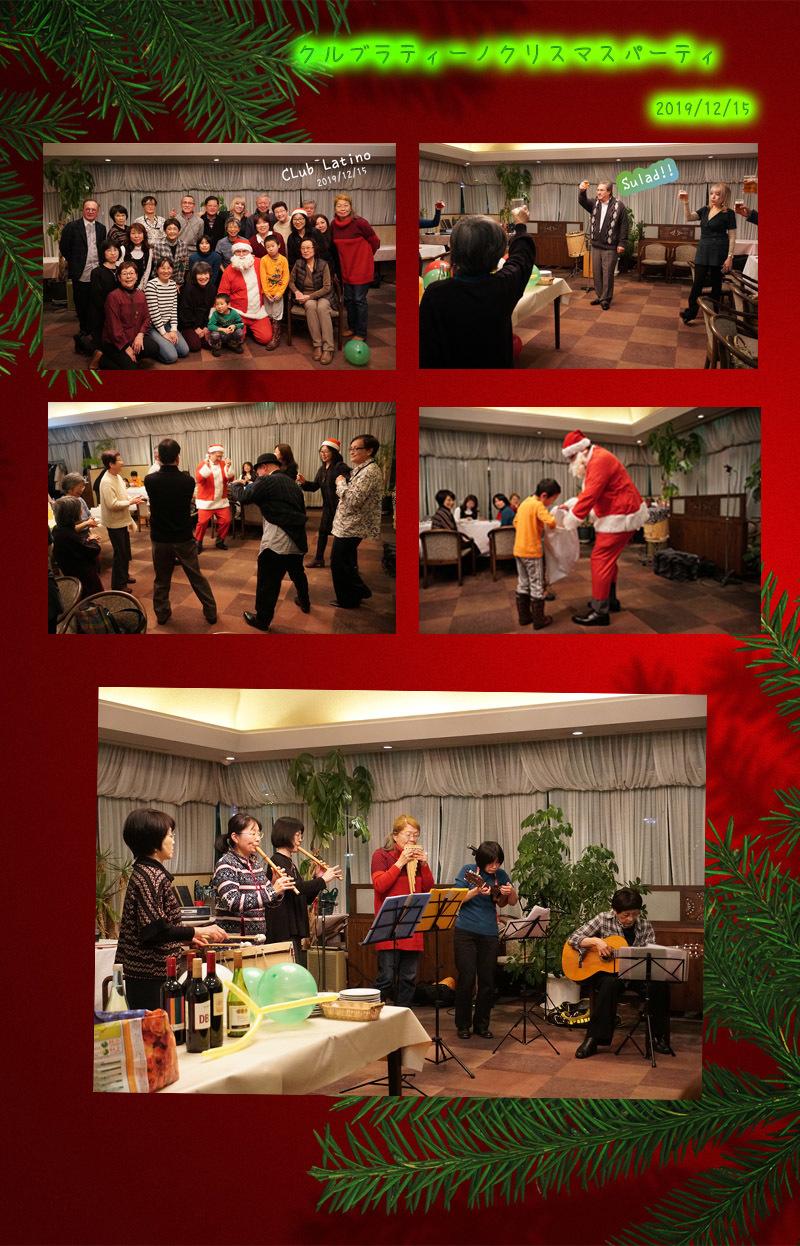 恒例:クリスマスパーティ_b0019313_16500998.jpg