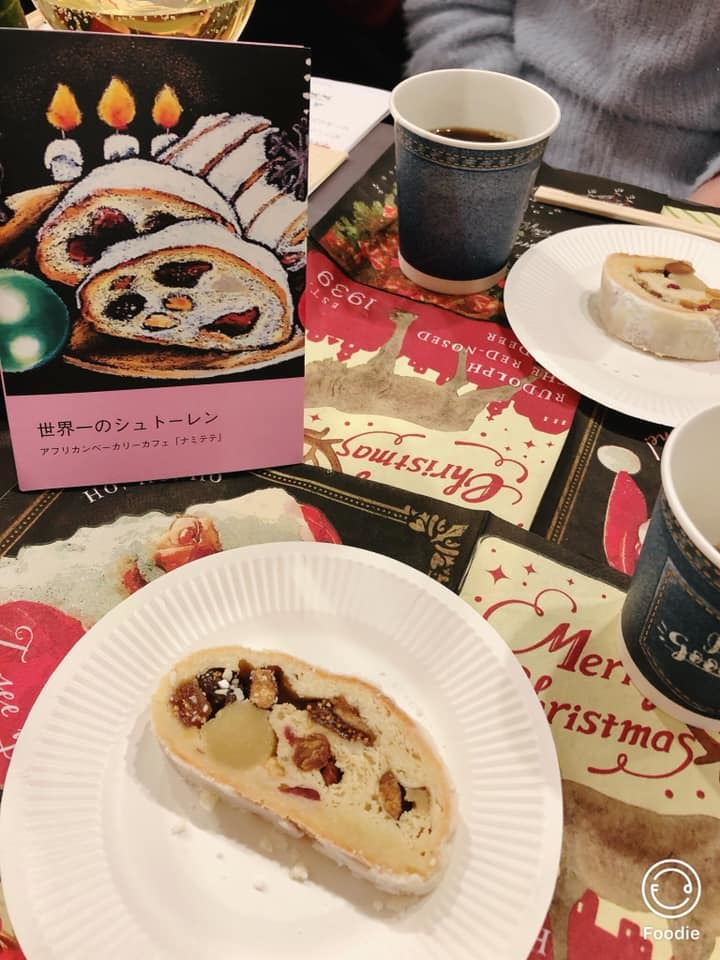 一足早くメリークリスマス!!_a0126418_18201285.jpg