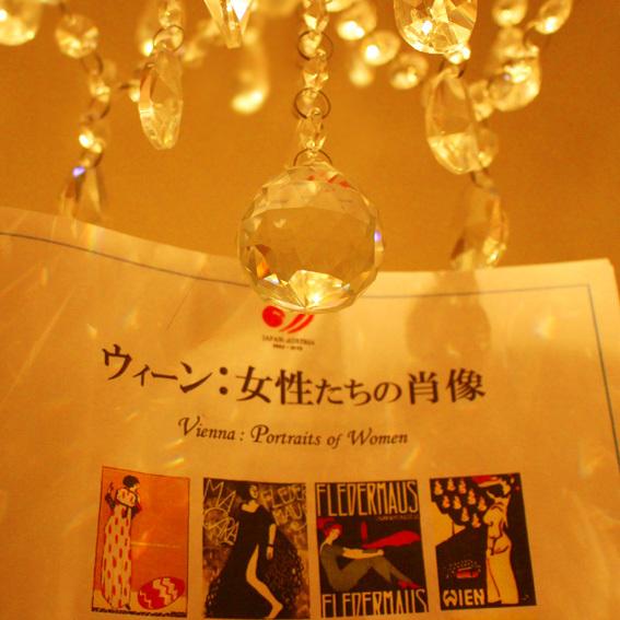 詩+音楽+舞踏+アートの午後_a0329820_06143566.jpg
