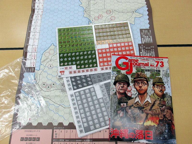 『何かと話題の沖縄』_b0367721_16173976.jpg