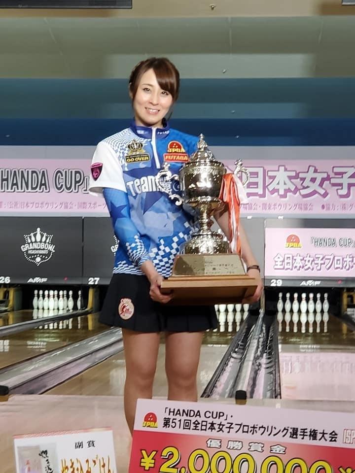 「HANDA CUP」第51回全日本女子プロボウリング選手権大会_a0306726_21175851.jpg