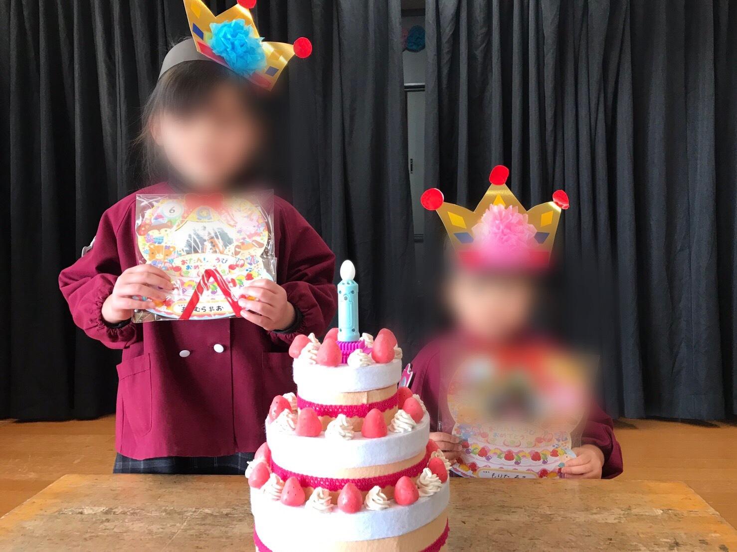 🎂12月生まれのお誕生日会🎂_e0341328_20281045.jpeg