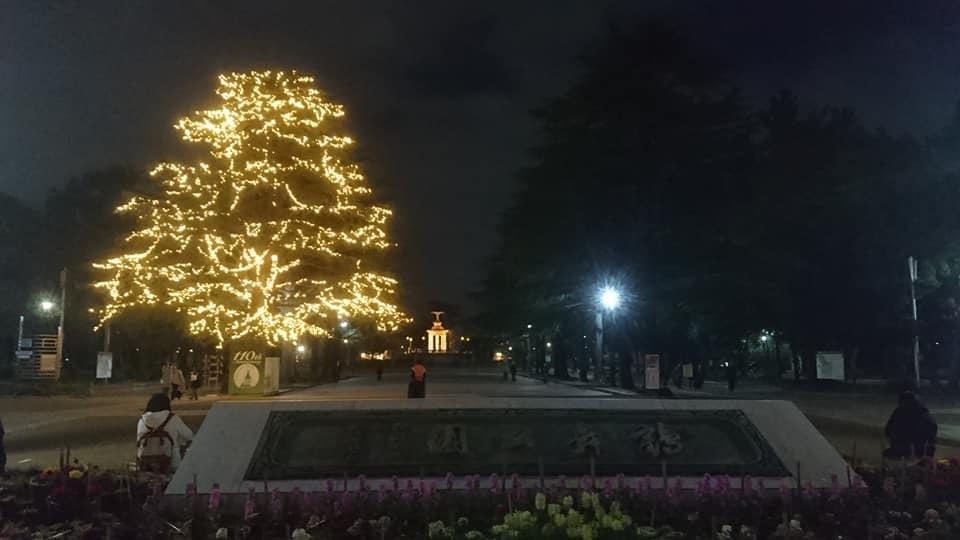 東山植物園へ♪_f0373339_14242598.jpg