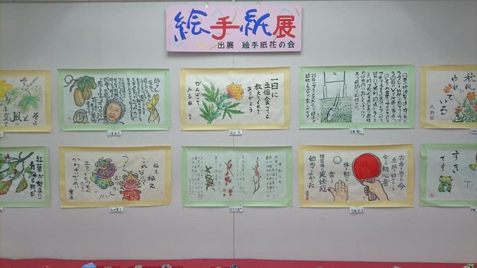 鶴舞公園スペシャルクリスマス2019_f0373339_14402867.jpg