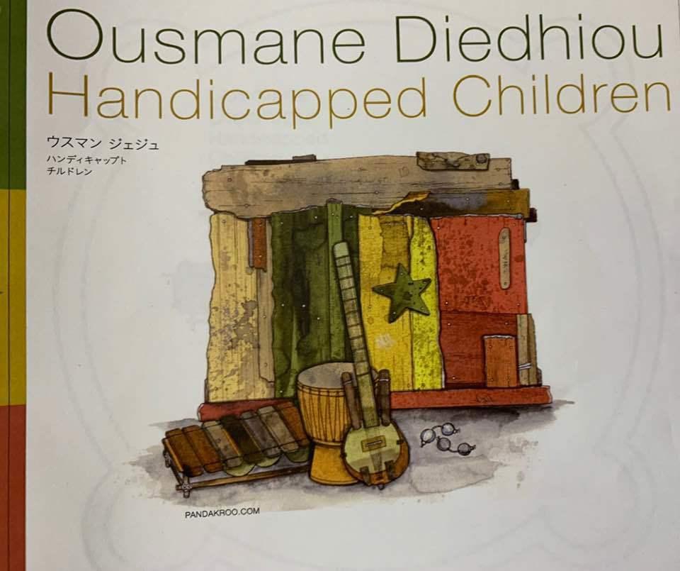 CD「Ousumane Diedhiou」のプロモーションビデオ撮影_b0135942_11294214.jpg