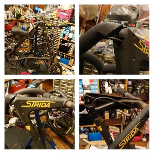 STRIDA 修理中_d0147944_19514663.jpg