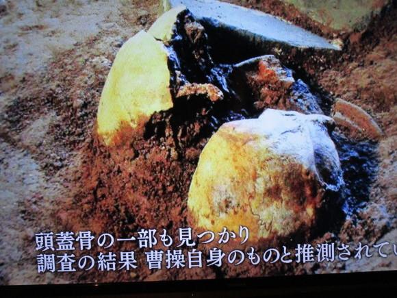 三国志時代の王侯貴族の造墓は倭国に伝わったと思われる_a0237545_00082896.jpg