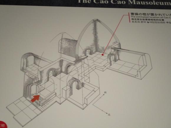 三国志時代の王侯貴族の造墓は倭国に伝わったと思われる_a0237545_10242014.jpg