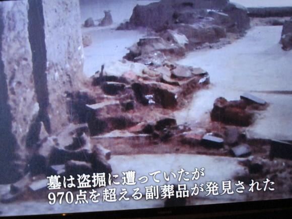 三国志時代の王侯貴族の造墓は倭国に伝わったと思われる_a0237545_10273696.jpg