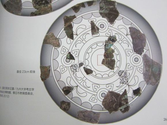 三国志時代の王侯貴族の造墓は倭国に伝わったと思われる_a0237545_20584657.jpg