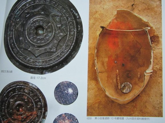 三国志時代の王侯貴族の造墓は倭国に伝わったと思われる_a0237545_20591288.jpg