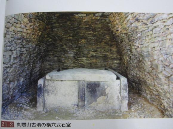 三国志時代の王侯貴族の造墓は倭国に伝わったと思われる_a0237545_21013146.jpg