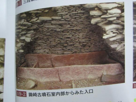 三国志時代の王侯貴族の造墓は倭国に伝わったと思われる_a0237545_21020843.jpg