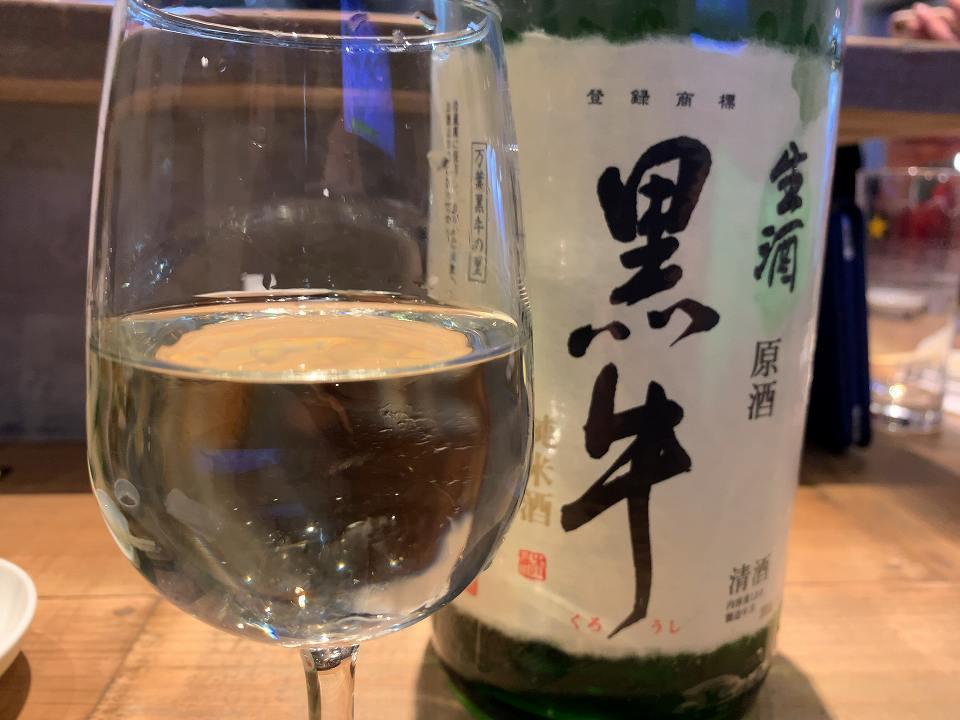 岡町の居酒屋「立呑み まえざわ」_e0173645_07271582.jpg