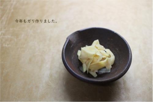 新生姜でガリを作る_e0343145_22003815.jpg