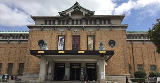 彫刻家が見たリニューアル京都市美術館_a0064449_16143943.jpg