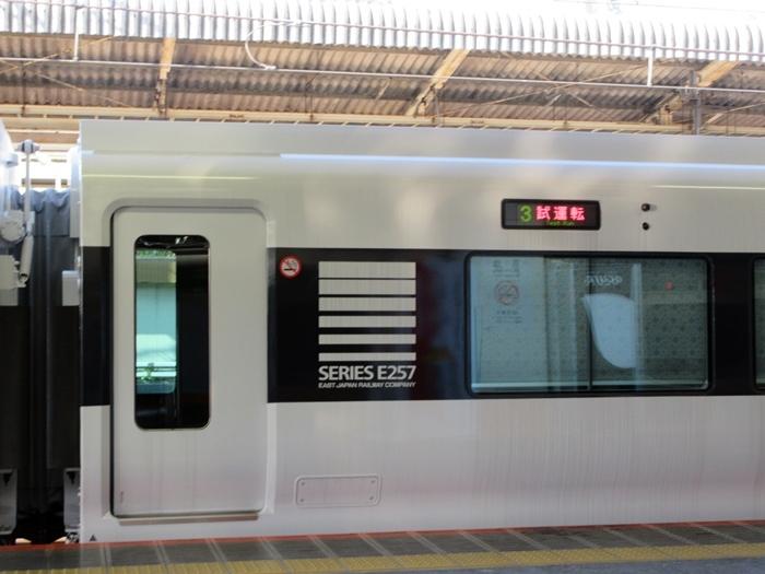 【帰りに乗った東海道線が今日のユーチューブにアップされていた件w】E257試運転_b0009849_19584843.jpg