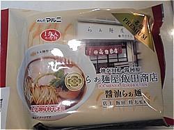 醤油らあ麺_c0087349_14274606.jpg
